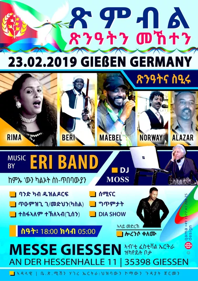 Dehai News -- The Eritrean community residing in Germany