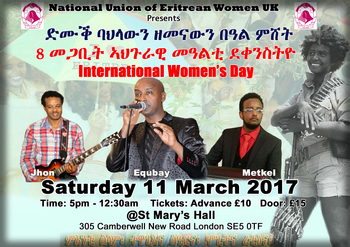 Nuew march 8 2017 celebration london