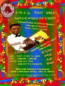 Nuew march 8 2017 celebration chicago