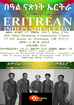 143231 portland independence day