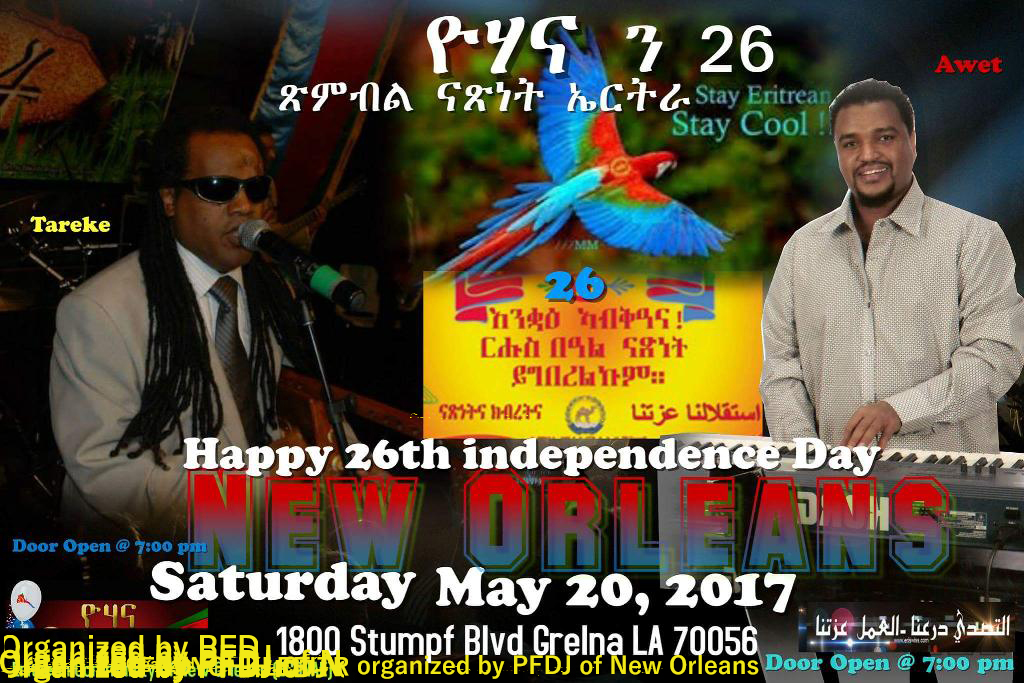 152957 may 20 independence day cele