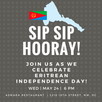 Sip sip hooray happy hour dc