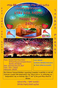Eritrean independence day boston   2017.pdf.jpg   1