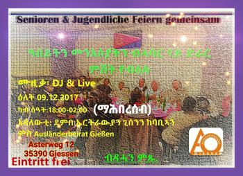 Giessen   go together event for jugend und wewachsene 9 dec 2017