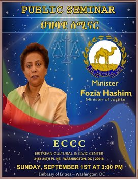 Embassy fozia hashim meeting dc 2019