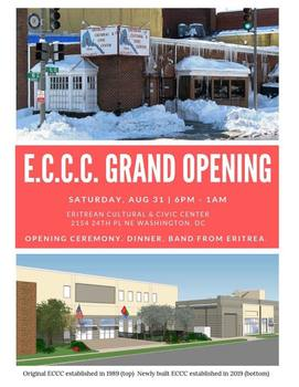 Eccc dc grand opening
