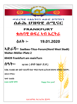 Public seminar in frankfurt  on 19 jan 2020
