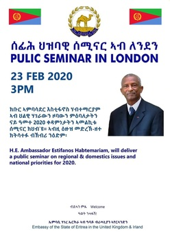 Seminar in london   uk 23 02 20
