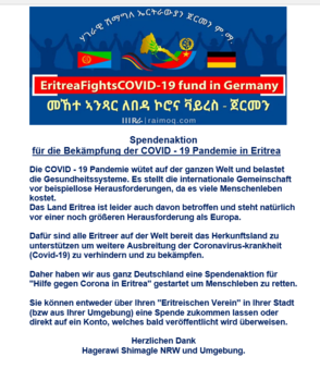 Nrw   spendenaktion   deutsche version